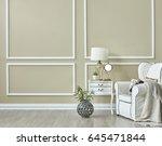 wide living room flower pattern ... | Shutterstock . vector #645471844