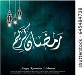 creative typography of ramadan... | Shutterstock .eps vector #645484738