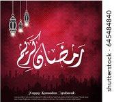 creative typography of ramadan... | Shutterstock .eps vector #645484840