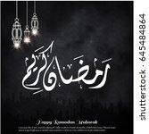 creative typography of ramadan... | Shutterstock .eps vector #645484864
