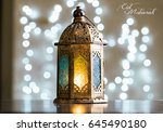 eid mubarak with traditional... | Shutterstock . vector #645490180