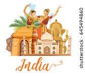 india vector illustration.... | Shutterstock .eps vector #645494860