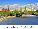 moscow kremlin and river in... | Shutterstock . vector #645507523