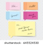 set of sticky stickers with... | Shutterstock .eps vector #645524530