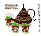 Moroccan Tea. Peppermint In...