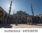 istanbul  turkey   april  2013  ... | Shutterstock . vector #645528550