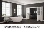 minimalist scandinavian white...   Shutterstock . vector #645528670