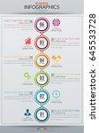 infographic business vertical... | Shutterstock .eps vector #645533728