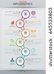 infographic business vertical... | Shutterstock .eps vector #645533803