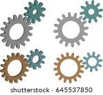 rotating cogwheel gear icon ... | Shutterstock .eps vector #645537850