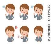 business woman  | Shutterstock .eps vector #645544180