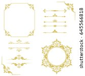 set of vintage elements. frames ... | Shutterstock . vector #645566818