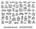set of 50 hand written... | Shutterstock . vector #645569200
