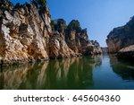 marble rocks alongside narmada... | Shutterstock . vector #645604360