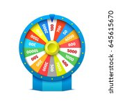 wheel of fortune. vector... | Shutterstock .eps vector #645615670