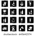 utensils for beverages vector...