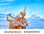 art culture thai dancing in... | Shutterstock . vector #645644044
