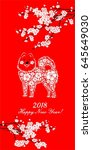 2018 happy new year greeting... | Shutterstock .eps vector #645649030
