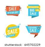four sale letterings set | Shutterstock .eps vector #645702229