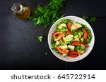 stew of baked vegetables.... | Shutterstock . vector #645722914
