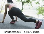 breathless sportswoman athletic ... | Shutterstock . vector #645731086