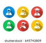 flat icon set of of people | Shutterstock .eps vector #645743809