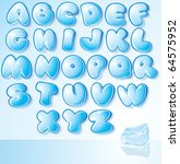 funny cartoon shine icy font  ... | Shutterstock .eps vector #64575952