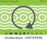 circular arrow icon  vector... | Shutterstock .eps vector #645765940