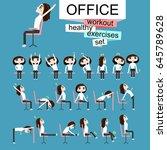 pretty girl is doing exercises... | Shutterstock .eps vector #645789628