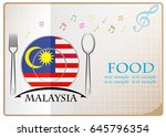 food logo made from the flag of ... | Shutterstock .eps vector #645796354