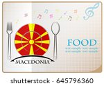 food logo made from the flag of ... | Shutterstock .eps vector #645796360