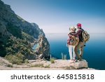 couple travelers man and woman... | Shutterstock . vector #645815818