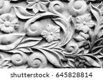 wall fragment with scratches...   Shutterstock . vector #645828814