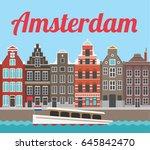 amsterdam illustration  vector  ... | Shutterstock .eps vector #645842470