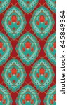 colorful abstract ornament.... | Shutterstock .eps vector #645849364