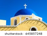 Greek Ortodox Church Blue Dome...