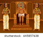 vector design of egyptian... | Shutterstock .eps vector #645857638