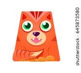 lovely geometric tiger in the...   Shutterstock .eps vector #645873580