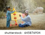 thai muslims living in southern ... | Shutterstock . vector #645876934