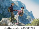 couple travelers man and woman... | Shutterstock . vector #645883789