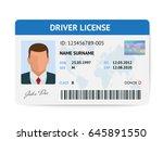 flat man driver license plastic ... | Shutterstock .eps vector #645891550