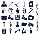 job icons set. set of 25 job... | Shutterstock .eps vector #645914770