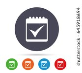 calendar sign icon. check mark... | Shutterstock .eps vector #645918694