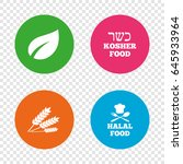 natural food icons. halal and... | Shutterstock .eps vector #645933964