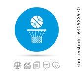 basketball basket and ball sign ... | Shutterstock .eps vector #645933970