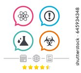 attention and biohazard icons.... | Shutterstock .eps vector #645934348