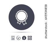 award icon. best guarantee... | Shutterstock .eps vector #645934858
