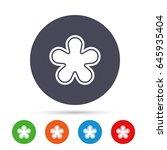 asterisk round footnote sign... | Shutterstock .eps vector #645935404