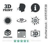 3d technology icons. printer ... | Shutterstock .eps vector #645935938