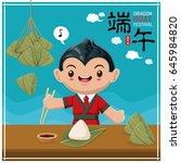 vintage chinese rice dumplings... | Shutterstock .eps vector #645984820